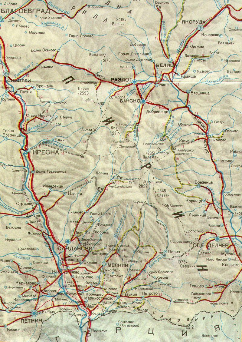 Karti Na Pirin Planinite V Blgariya