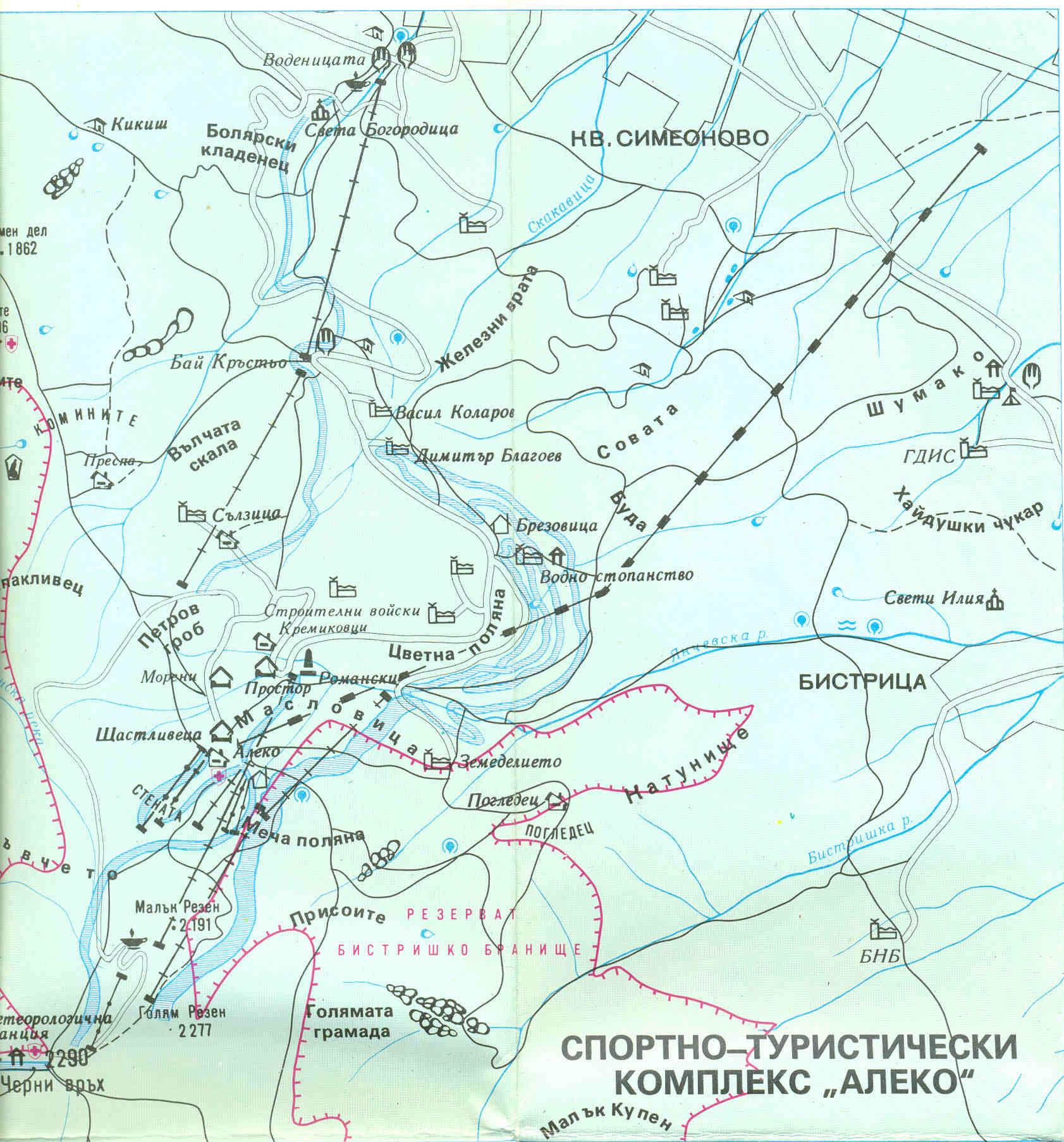 Karti Na Vitosha Planinite V Blgariya